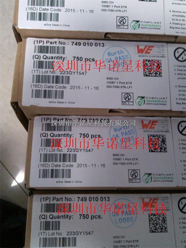 代理7090-37-H(000-7090-37R-LF1)全新原装现货-7090-37-H尽在买卖IC网