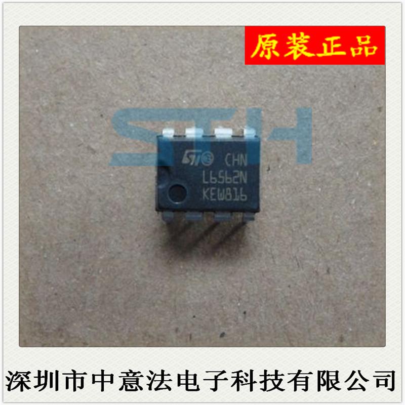 【原装正品】L6562N  ST   dip-8 价格优势,欢迎咨询!-L6562N尽在买卖IC网