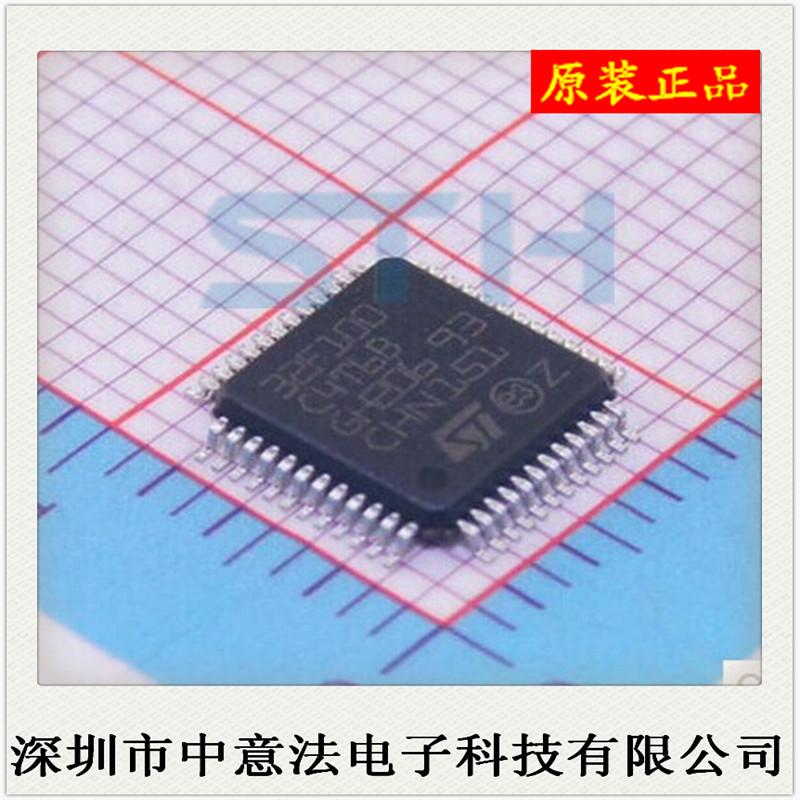 【原装正品】代理ST全系列嵌入式微控制器STM32F100C4T6B假一罚十-STM32F100C4T6B尽在买卖IC网