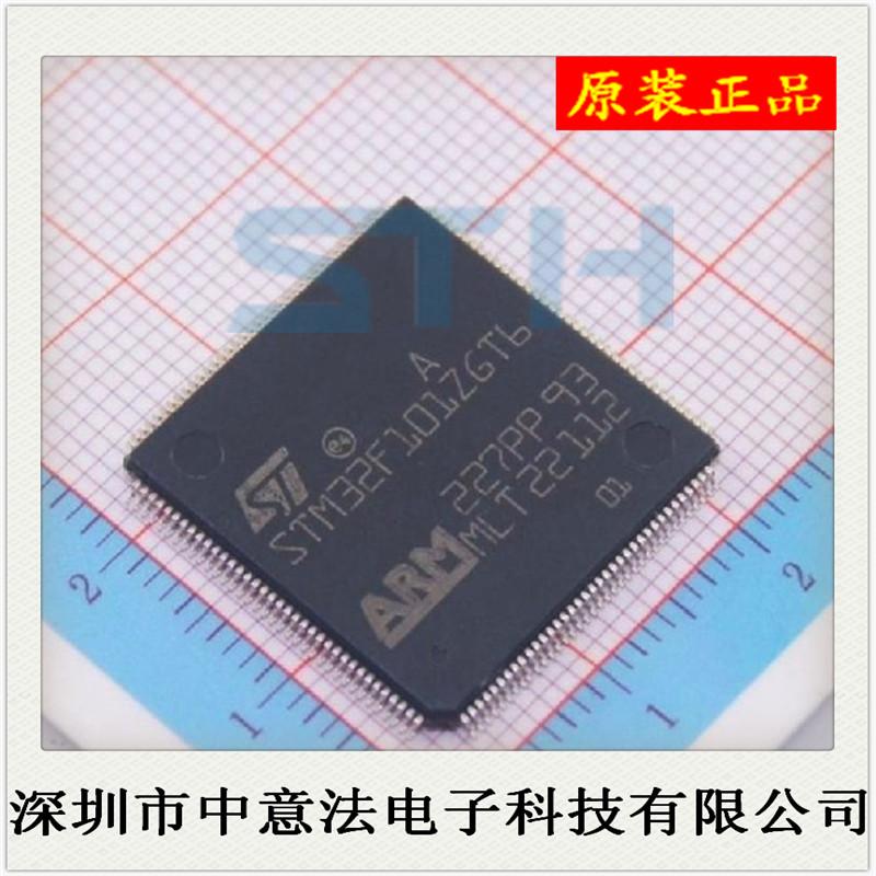 【原装正品】代理ST全系列嵌入式微控制器 STM32F101ZGT6假一罚十-STM32F101ZGT6尽在买卖IC网