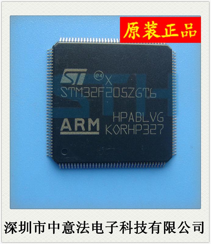 【原装正品】STM32F205ZCT6  144-LQFP  价格优势,欢迎咨询!-STM32F205ZCT6尽在买卖IC网