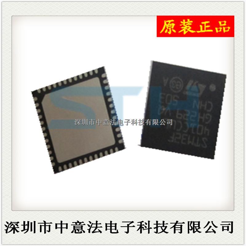 【原装正品】代理ST全系列嵌入式微控制器STM32F401CCU6假一罚十-STM32F401CCU6尽在买卖IC网