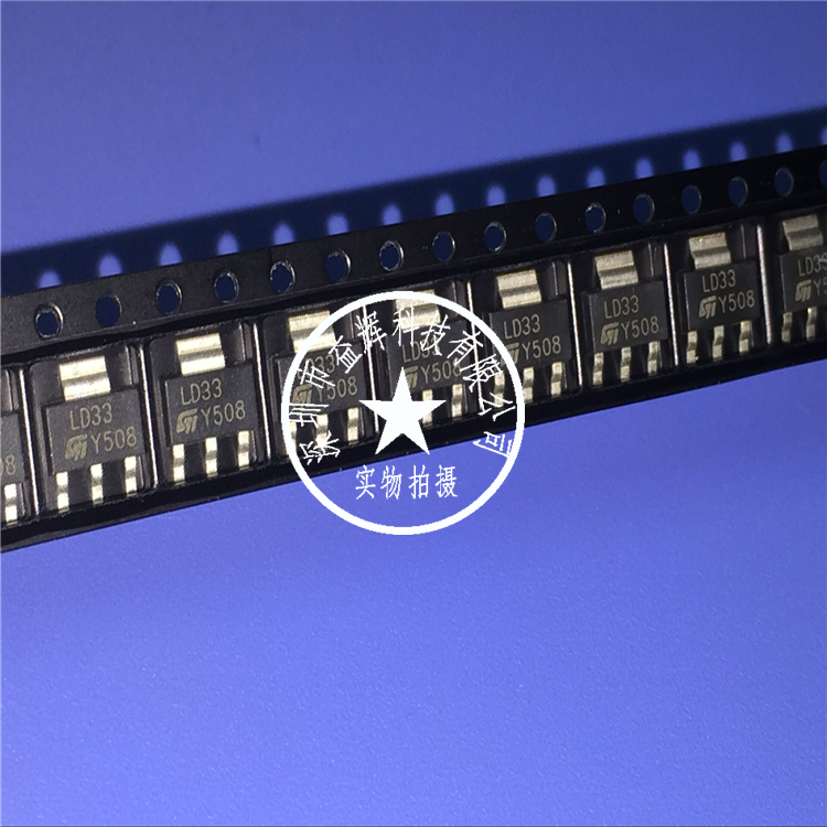 【st系列】ld1117s33tr 电压调节器ic 益辉科技原厂直销