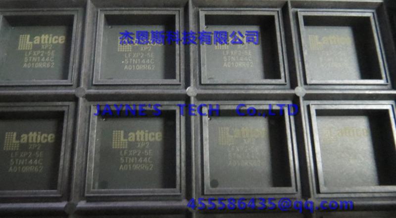 供应lfxp2-5e-5tn144c lattice代理-lfxp2-5e-5tn144c尽在买卖ic网