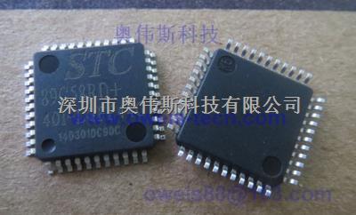 stc89c58rd+40i-lqfp44 stc原装正品单片机芯片