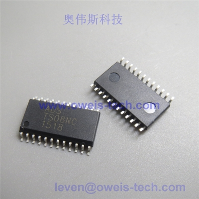 ads电容式触摸芯片ic