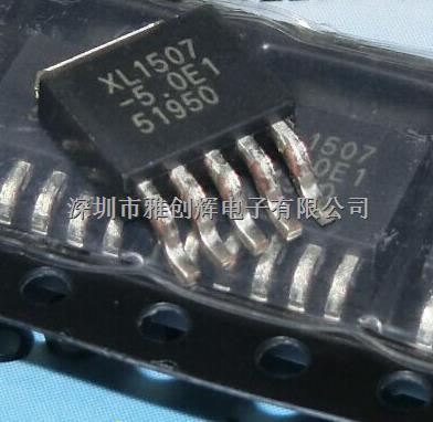 lm4871 集成电路 ic 小功放 音响 多媒体 3w sop封装