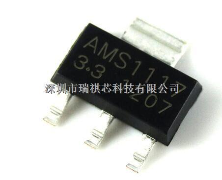 ams 1117扩流电路图