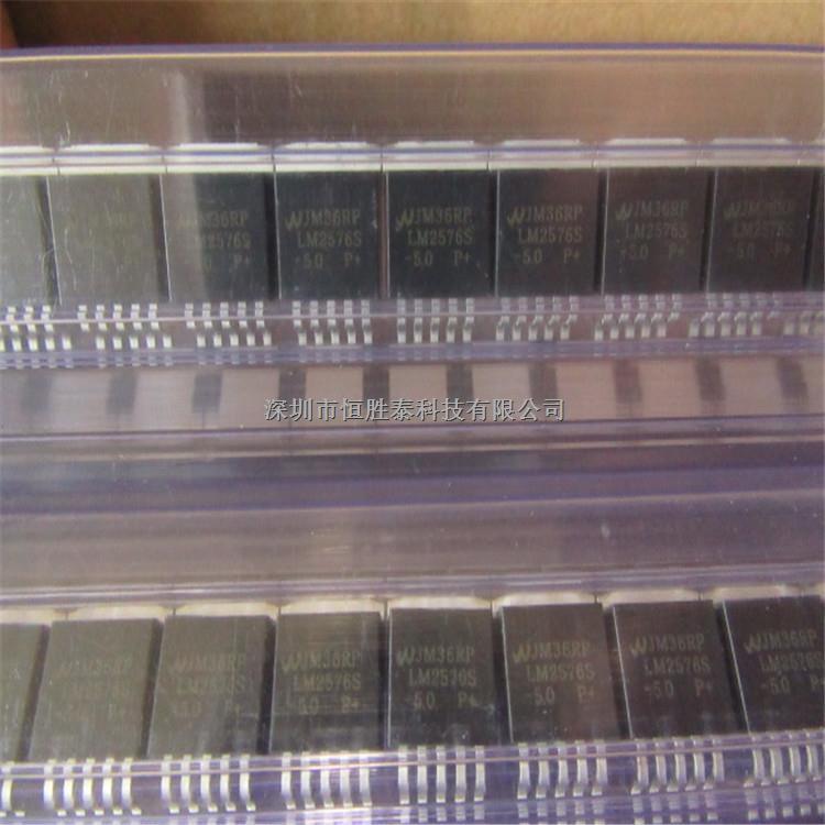 厂家现货供应LM2576S-5.0系列稳压器实图及详细参数-LM2576S-5.0尽在买卖IC网