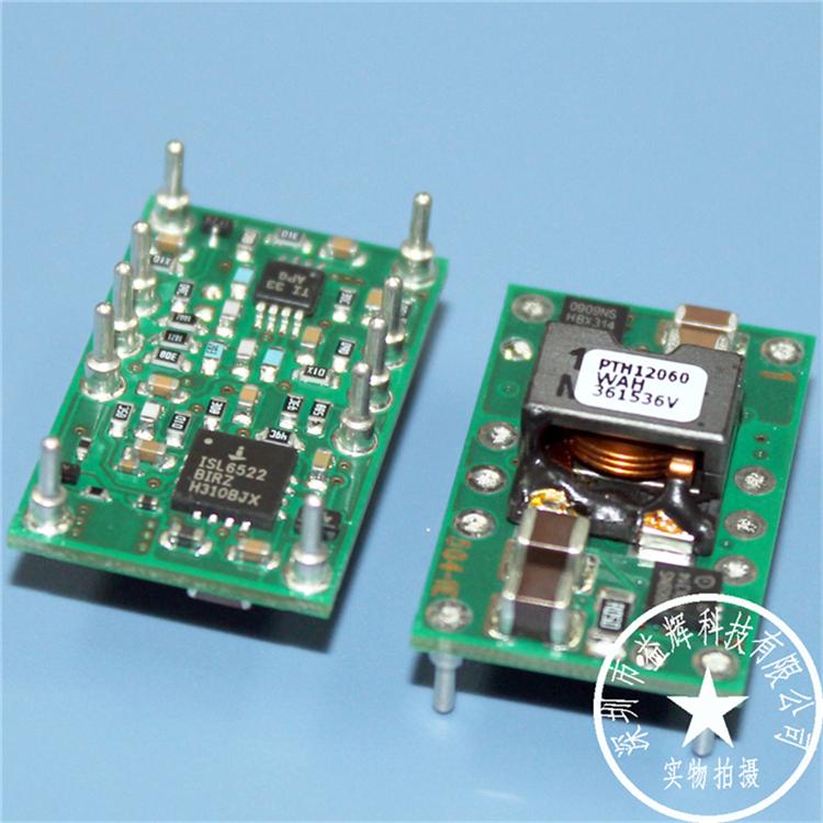 电子元器件 集成电路 > 通信ic  1 产品价格 当 前 价:- 最小起订