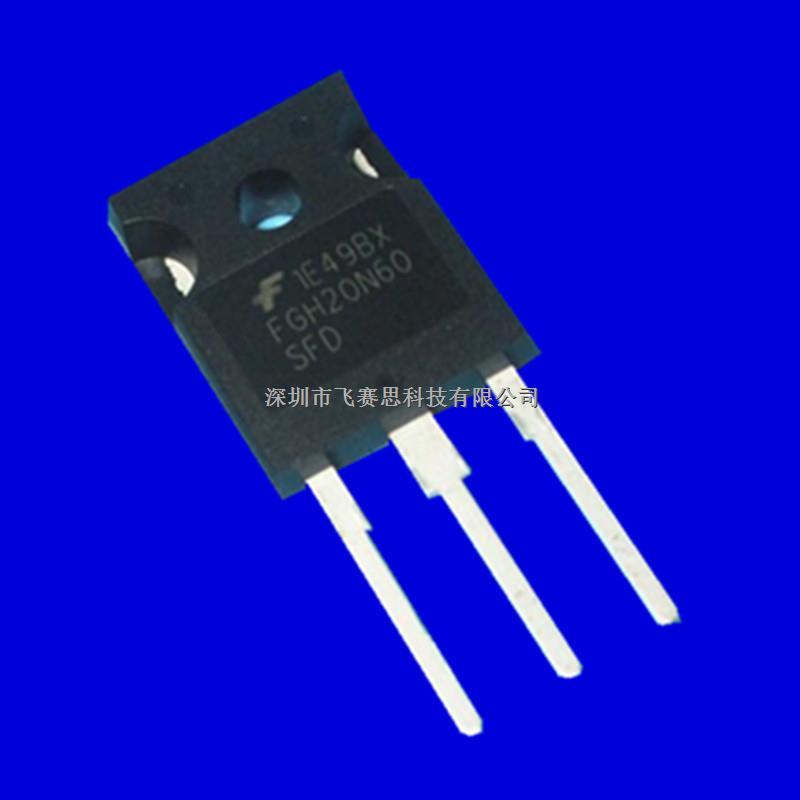 FGH20N60SFD 封装TO-247 N沟道 FSC仙童IGBT管 百分百进口原装现货、长期供应-FGH20N60SFD尽在买卖IC网