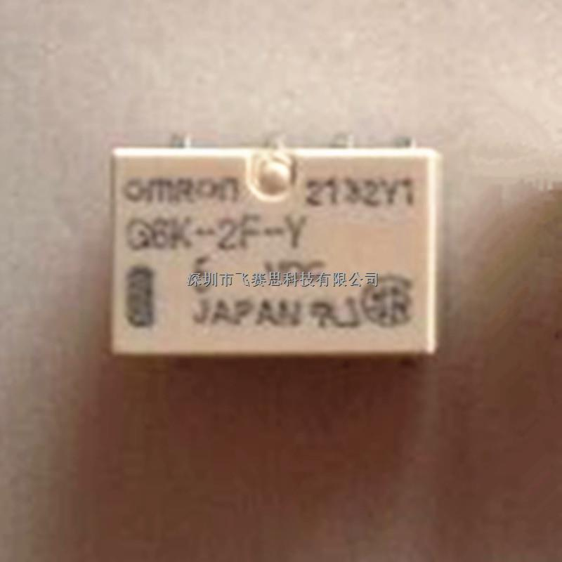 G6K-2F-Y DC5V OMRON欧姆龙信号继电器 原厂原装正品现货-G6K-2F-Y-5VDC尽在买卖IC网