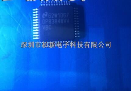 DP83848CVVX 接口-驱动器,接收器,收发器-DP83848CVVX尽在买卖IC网