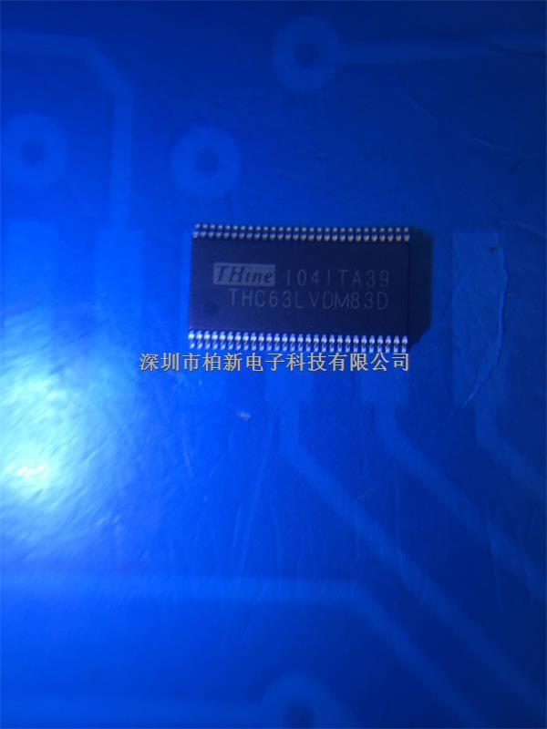 THC63LVDM83D 串行器-THC63LVDM83D尽在买卖IC网