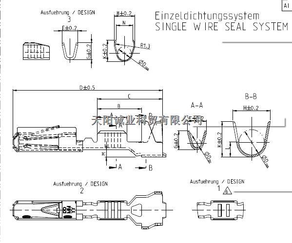电路 电路图 电子 原理图 599_499
