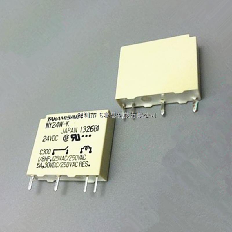 NY24W-K 4脚 24VDC 5A富士通高见泽功率继电器 厂家直销原装现货-NY24W-K尽在买卖IC网