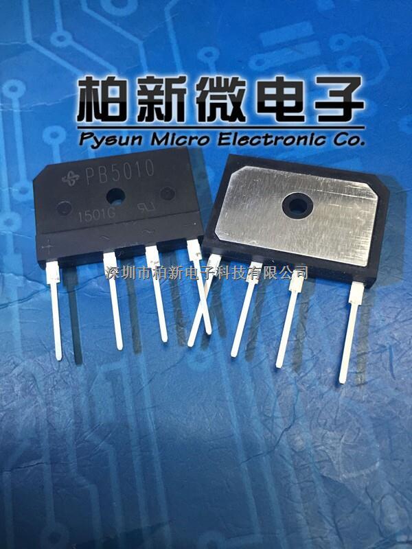 PB5010-E3/45桥式整流器-PB5010-E3/45尽在买卖IC网