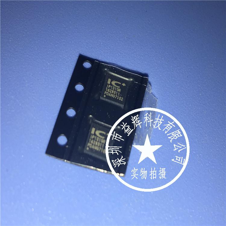 【icplus系列】ip101gr 以太网收发器ic 益辉科技 ip101gr