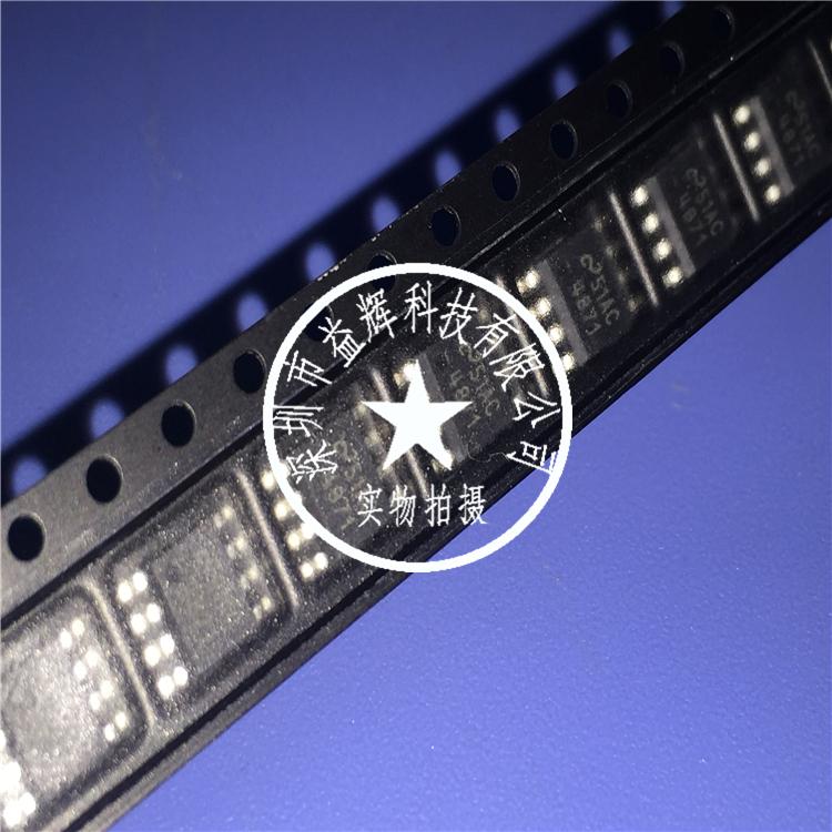 【nsc系列】lm4871mx 音频放大器ic 益辉科技 lm4871