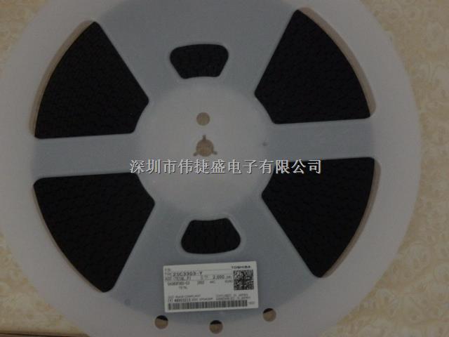 贴片2SC3303-Y TOSHIBA全新原装 大量现货-2SC3303-Y尽在买卖IC网