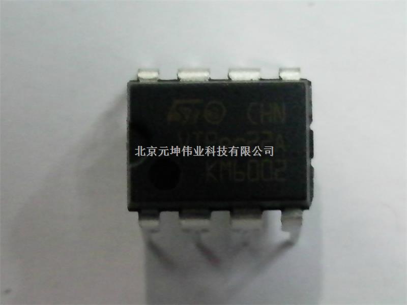 DG508ACJ  元坤国际 元坤智造-DG508ACJ尽在买卖IC网