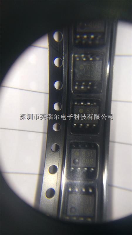 高速光耦合器-HCPL-0631尽在买卖IC网