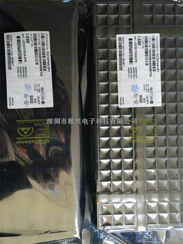 主营PIC16F946-I/PT进口原装产品-PIC16F946-I/PT尽在买卖IC网