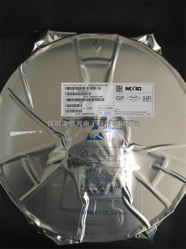 主营MX25L12845EMI-10G进口原装产品-MX25L12845EMI-10G尽在买卖IC网