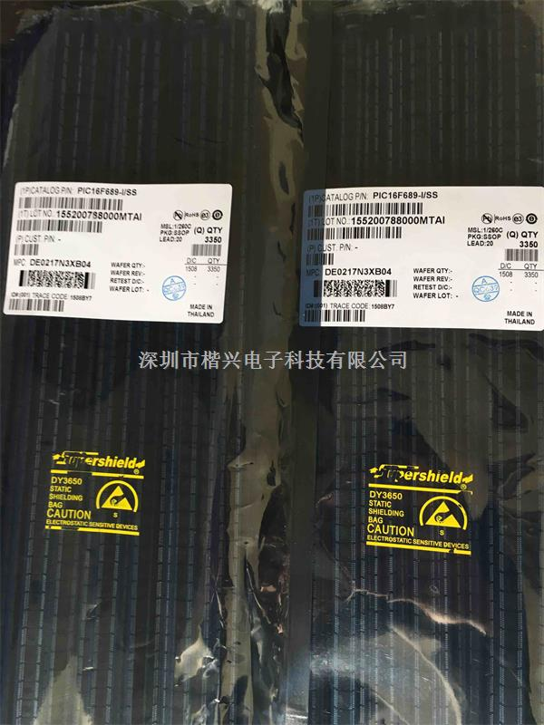 主营PIC16F689-I/SS进口原装产品-PIC16F689-I/SS尽在买卖IC网