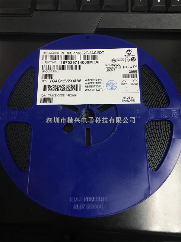 主营MCP73832T-2ACI/OT进口原装产品-MCP73832T-2ACI/OT尽在买卖IC网