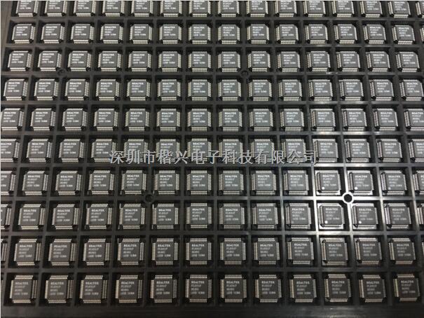 网络芯片RTL8201CP,全新进口原装-RTL8201CP尽在买卖IC网