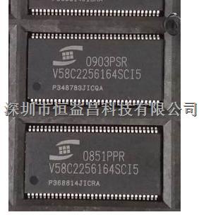 V58C2256164SCI5原装现货销售-V58C2256164SCI5尽在买卖IC网