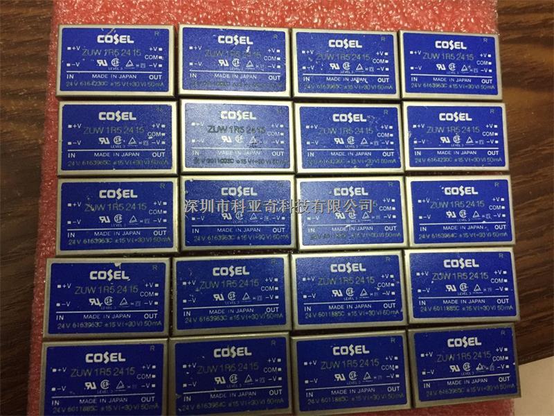 ZUW1R52415-ZUW1R52415尽在买卖IC网