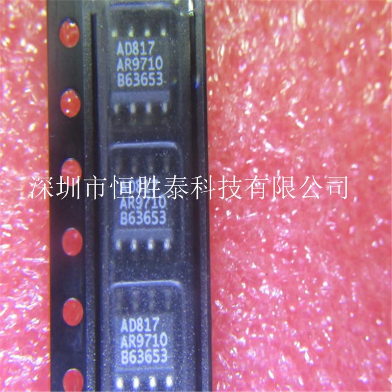 ic集成电路ad817arz运算放大器sop-8全新adi品牌原装现货