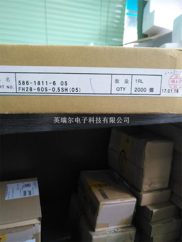 FPC连接器-FH28-60S-0.5SH(05)尽在买卖IC网