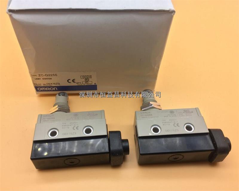 ZC-Q2255恒益昌科技原装现货销售-ZC-Q2255尽在买卖IC网