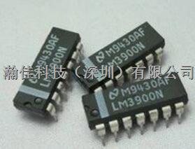 LM3900N原装现货假一赔十热卖中-LM3900N尽在买卖IC网