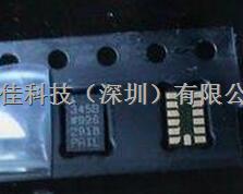 ADXL345BCCZ-RL7绝对原装现货库存-ADXL345BCCZ-RL7尽在买卖IC网