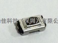 SKQYPAE010瀚佳科技只售原装正品 ALPS滑动开关系列-SKQYPAE010尽在买卖IC网