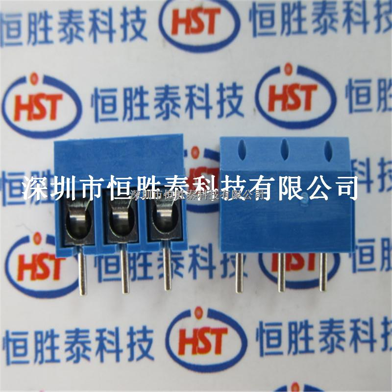 0mm螺钉式蓝色接线端子300v/12a欧式环保接线柱