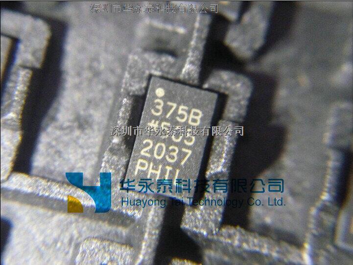 优势供应ADXL375BCCZ正品ADI集成式存储器-ADXL375BCCZ尽在买卖IC网