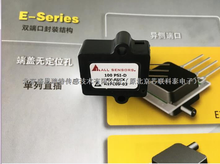 BLV-L30D-BGNS-P自动气象站All Sensors压力传感器-BLV-L30D-BGNS-P尽在买卖IC网