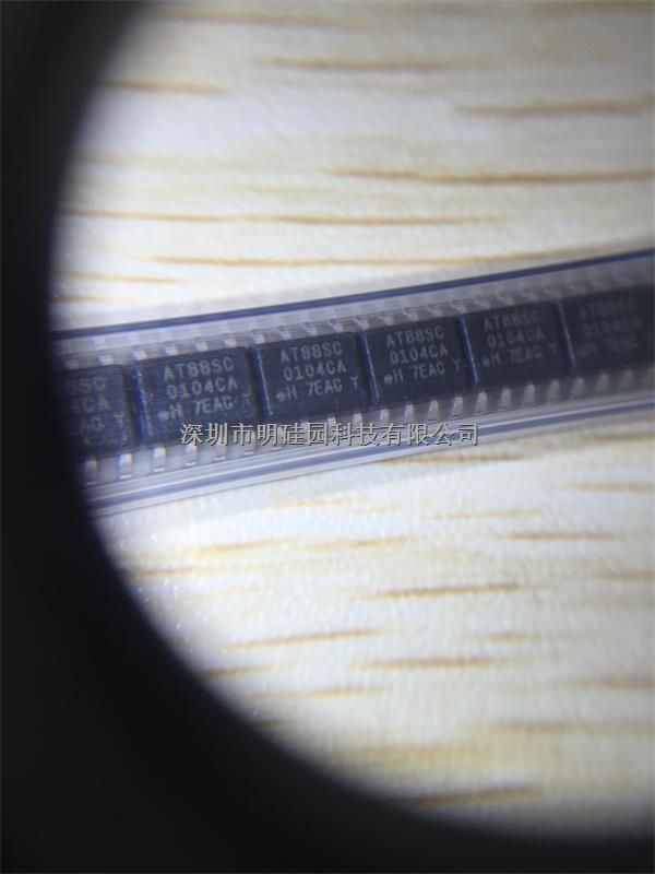 AT88SC0104CA-SH明硅园保证全新进口原装-AT88SC0104CA-SH尽在买卖IC网