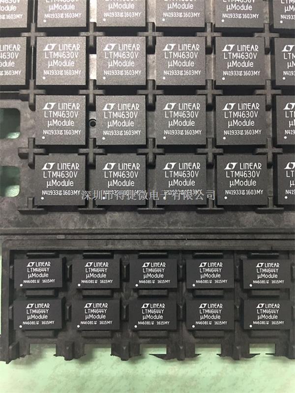 供应LTM4644IY#PBF,LINERA,DC-DC电源模块-LTM4644IY#PBF尽在买卖IC网