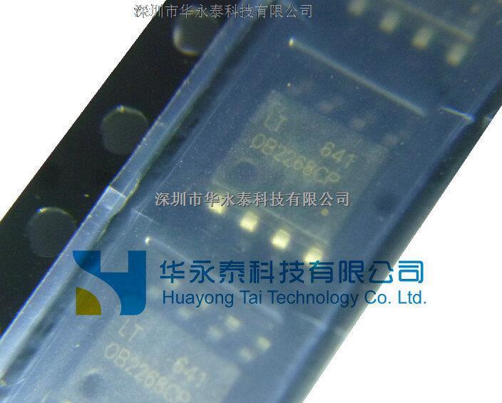 供应 OB2211CPA 电源适配器应用芯片 OB2211CPA-OB2211CPA尽在买卖IC网