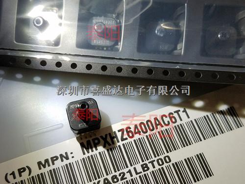 MPXH6400AC6T1  板机接口压力传感器 SSOP INTEG W/PORT-MPXH6400AC6T1尽在买卖IC网