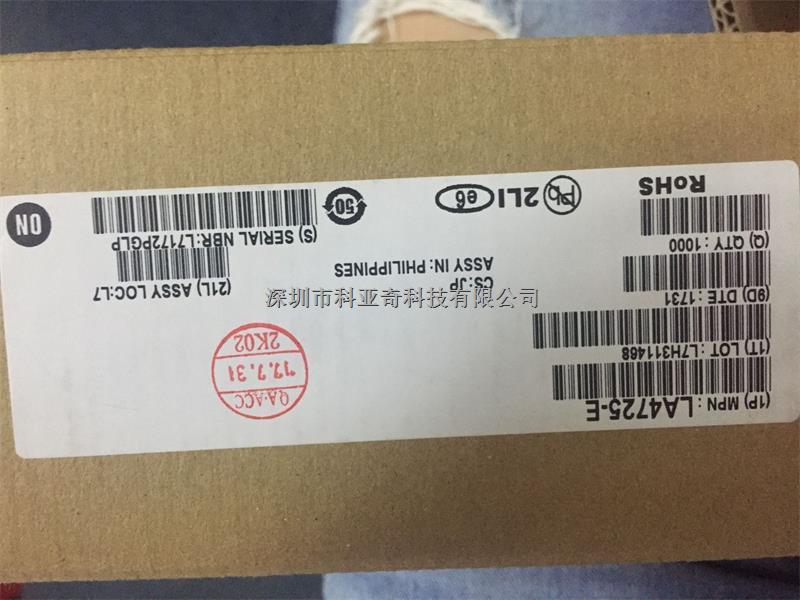LA4725-E-LA4725-E尽在买卖IC网