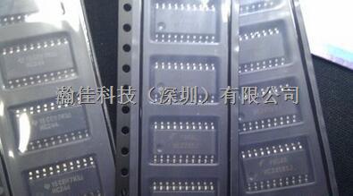 74ALVCH16245DL只做原装正品真实现货价格优势-74ALVCH16245DL尽在买卖IC网