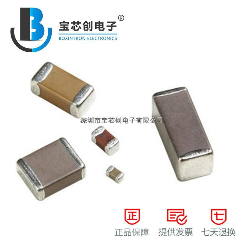 村田电容 50V 0.5PF 0603 COG GCM1885C1HR50CA-GCM1885C1HR50CA尽在买卖IC网
