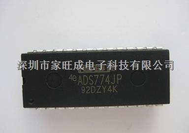家旺成 D8087-2 品牌:INTEL 封装:CDIP40 大量现货,欢迎咨询-D8087-2尽在买卖IC网